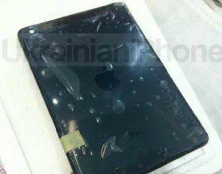 iPad Mini: photos of the black version