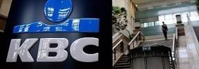 KBC / CBC launches mobile apps