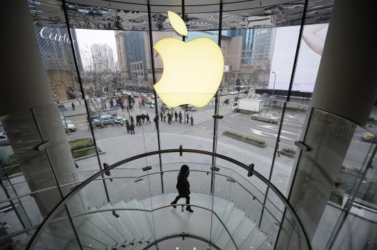 Apple files lawsuit against Samsung in Japan