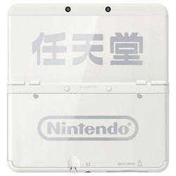 "New 3DS Ambassador Edition - 2 ""height ="" 200 ""width ="" 200"