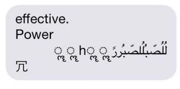 iPhone SMS bug