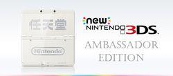 "New 3DS Ambassador Edition - 1 ""height ="" 101 ""width ="" 230"