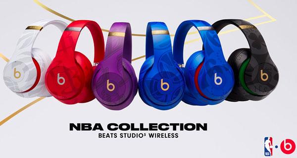 Beats Studio 3 NBA Collection - Apple: new Beats Studio 3 headphones in NBA colors!