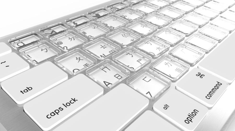 Keyboard Sonder keyboarde ink - MacBook 2018: Apple is preparing a keyboard with E-Ink keys