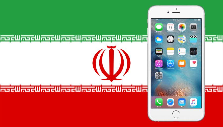 iPhone Iran - Iran to Allow iPhone Import