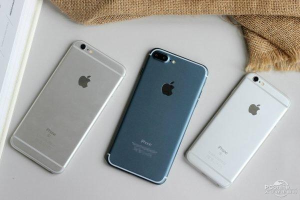 iPhone 7 Plus Bleu Nuit 6 - iPhone 7 : toutes ses caractéristiques dévoilées avant la keynote ?