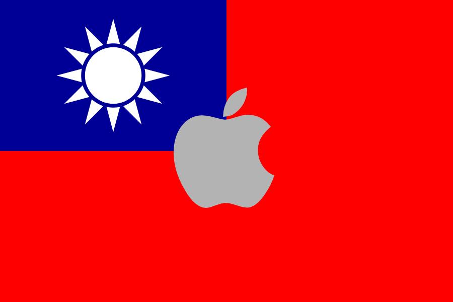 Apple Taiwan - Apple will soon open an Apple Store in Taiwan
