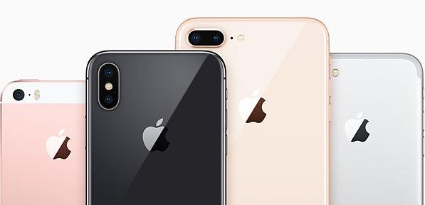 iphone se x 8 7 6s - Apple baisse les prix des iPhone 6S, 6S Plus, 7, 7 Plus et de l