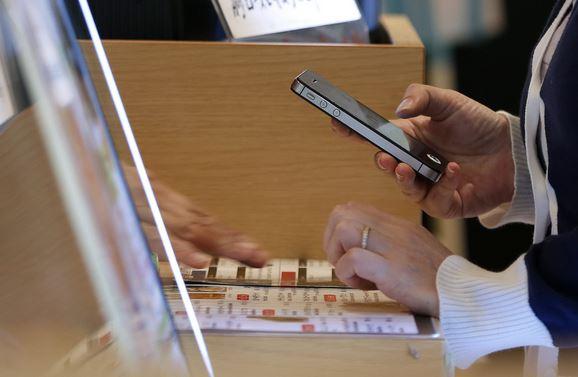 Apple paiement mobile - Apple : bientôt un service de paiement mobile ?