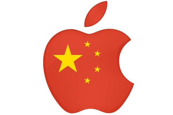 Apple logo chine - Apple : un centre de R&D en Chine avant la fin de l'année ?