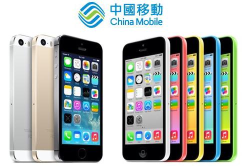 China mobile accord apple iphone - Chine : l'iPhone 5S a boosté les ventes d'Apple au 4ème trimestre 2013