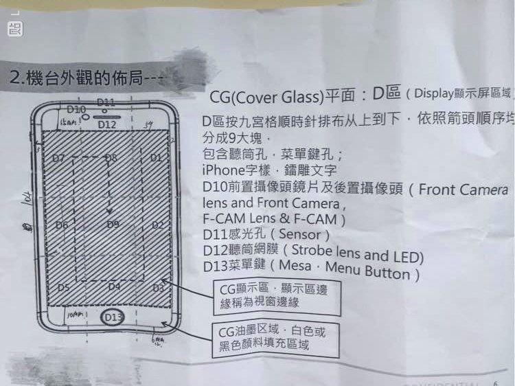 iPhone 7 Factory Process 01 - Des rumeurs sur l