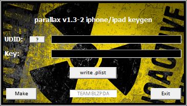 keygen1 Tutoriel – Avoir Parallax en version 1.3 2 [CRACK]
