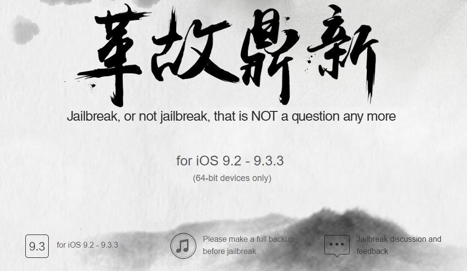 jailbreak pangu iOS 9.2 9.3.3 - Jailbreak iOS 9.3.3 / iOS 9.2 : PanGu supporte l