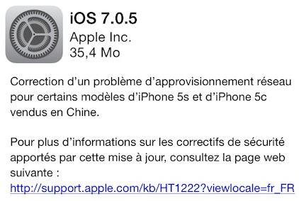 iOS 7.0.5 - iOS 7.0.5 disponible pour iPhone 5S & iPhone 5C