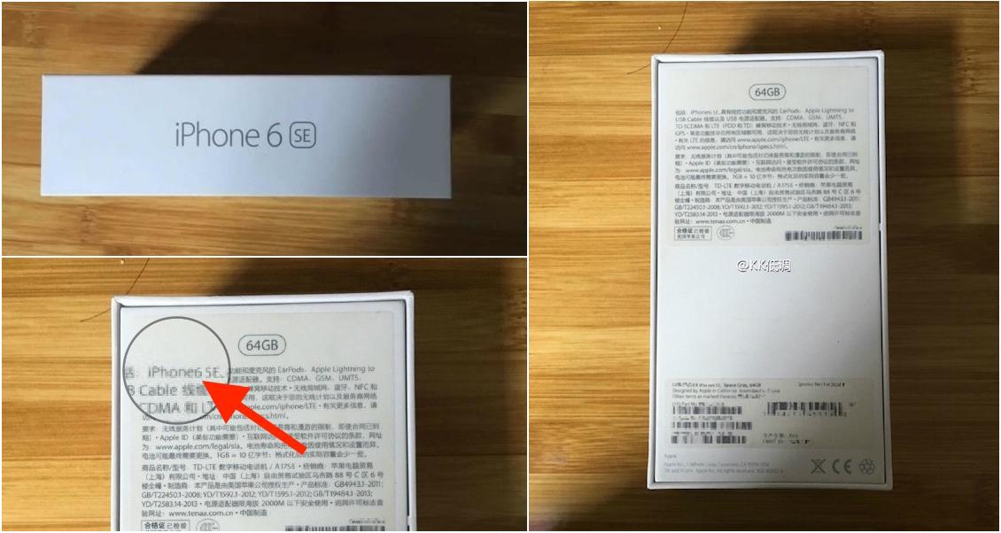 iphone 7 photos boite iphone 6se - iPhone 7 : des photos montrent une boîte d