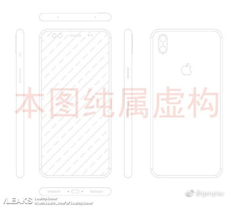 iphone 8 schemas leaks fuite - iPhone 8 : des schémas révélant le design du téléphone en fuite ?