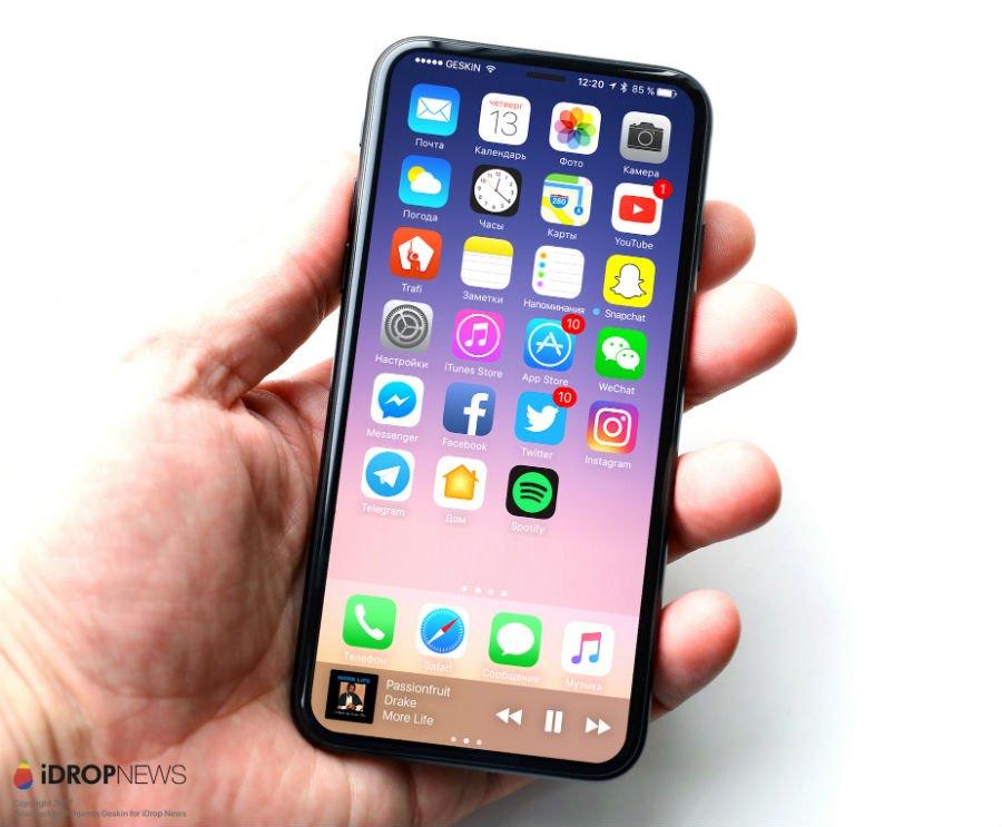 iDropNews iPhone 8 concept borderless - iPhone 8 : nouveau concept borderless avec Touch ID sous l