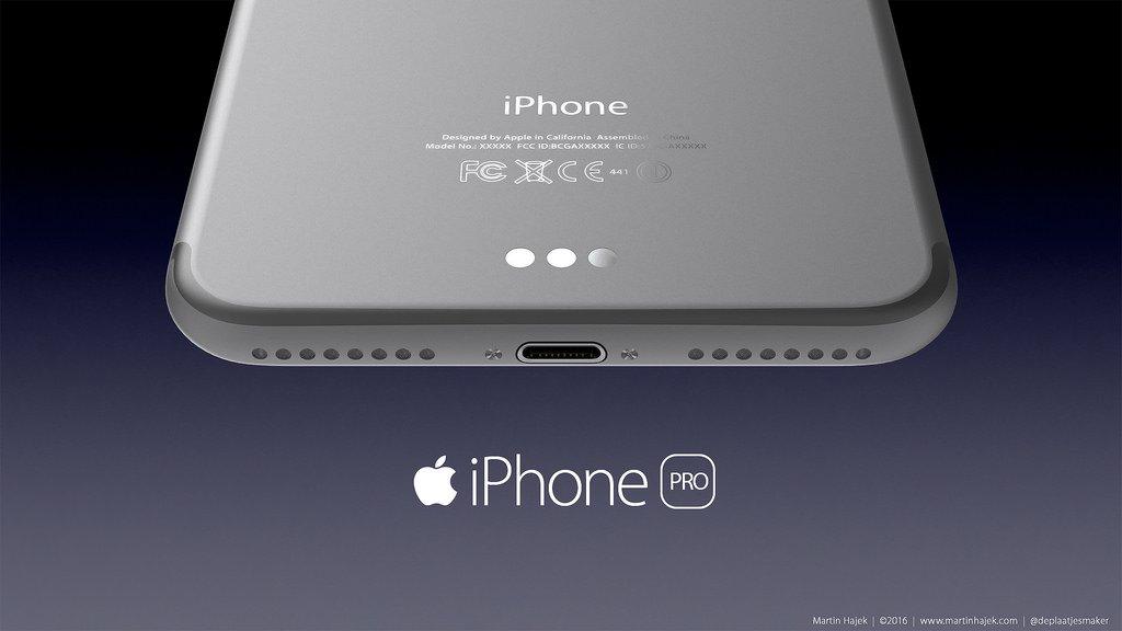 Concept iPhone Pro 06 - iPhone 8 : nouvelle rumeur sur la présence d